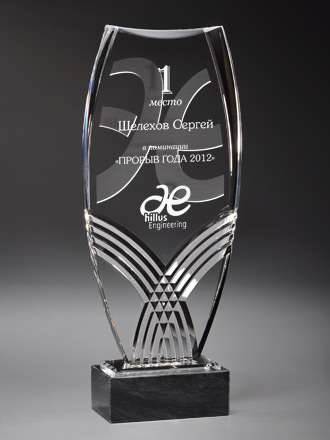 Prize of clear acrylic on a pedestal